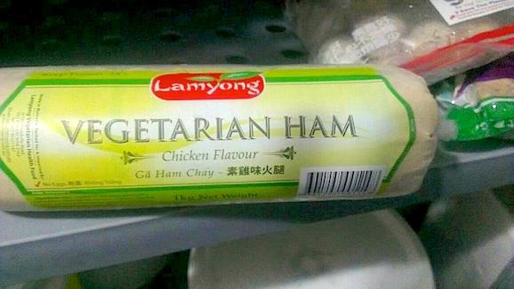 Digital Ham